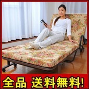 【すぐ使えるクーポン進呈中】【送料無料!ポイント2%】ゴブラン電動ベッド ベッド 電動 リクライニングベッド