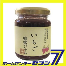 近藤養蜂場 いちご蜂蜜ジャム 130g (単品)[はちみつ ハチミツ ジャム 苺 イチゴジャム いちごジャム]
