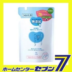 牛乳石鹸 カウブランド 無添加泡のハンドソープ 詰替 320ml [手洗い ハンドケア ハンドソープ つめかえ 詰め替え]