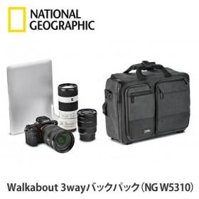 (メーカー直送)(代引不可) ナショナルジオグラフィック ウォークアバウト 3wayバックパック NG W5310 (メール便不可)(ラッピング不可)