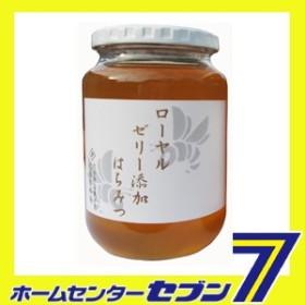 ローヤルゼリー添加はちみつ (1kg)近藤養蜂場 [蜂蜜 はちみつ ハチミツ]