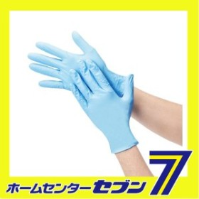 ニトリル手袋100枚(粉なし) ブルー Lコーコス信岡 [手袋 衛生手袋 使い捨て ディスポ 病院 食品衛生]