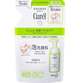 【花王】 キュレル 皮脂トラブルケア泡洗顔料 つめかえ用 130ml[配送区分:A]