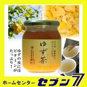 【食品】【パン・ジャム】【蜂蜜】蜂蜜だけで、じっくり煮込んだ ゆず茶 250g (単品) 近藤養蜂場