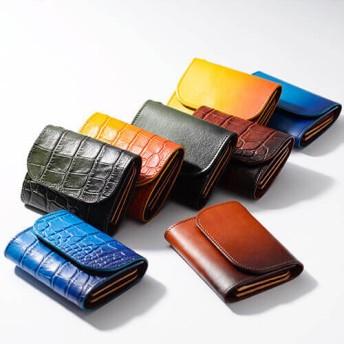 【COTOCUL】ぼかし染 小さな財布