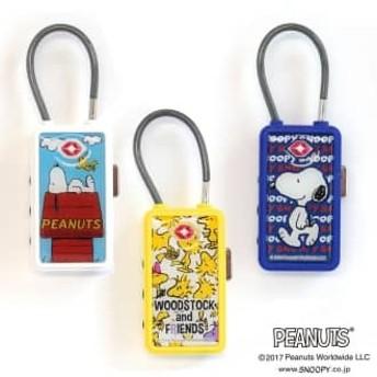 SNOOPY(スヌーピー)/TSAワイヤーロック(旅行に便利な鍵)|PEANUTSホワイト