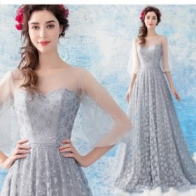 カラードレス  スレンダーライン コンサート 安いイブニングドレス ロングドレス カクテルドレス 二次会 花嫁 披露宴 演奏会 パーティ