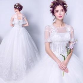 可愛い姫系 ウェディングドレス ロング 二次会ドレス パーティードレス ロングドレス 花嫁ドレス イブニングドレス 結婚式 披露宴