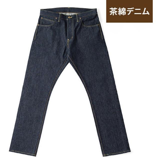 【KAIHARA】「茶綿デニム」ジーンズ B011801