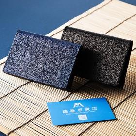 【COTOCUL】黒桟革 カードケース