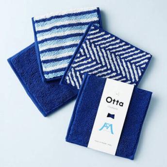 【GOLDPEARL】「Otta(オッタ)」ハーフタオルハンカチ 藤巻百貨店限定カラー