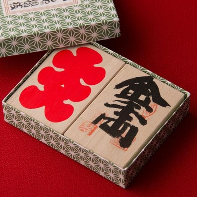 【さるや】爪楊枝二個セット/千両(機械削り)・大入(辻占)