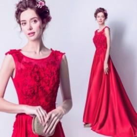 ラグジュアリー  ロングドレス レッド 赤 スレンダーライン カラードレス花嫁二次会 披露宴 パーティ 演奏会 発表会 お呼ばれ