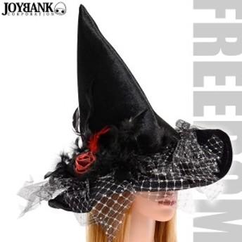 セール ウィッチハット 魔法使い コスプレ 衣装 ハロウィン★魔女といえばとんがり帽子!赤と黒の薔薇飾りが目を惹く魔女帽子★jcos330