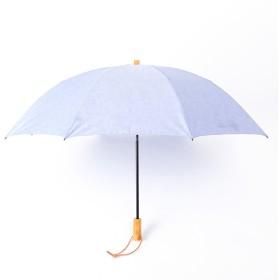 【WAKAO】晴雨兼用折りたたみ傘(3058)