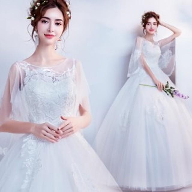 8918f40efab19 可愛い花嫁ドレス ウェディングドレス パーティードレス ホワイト 白 結婚式大きいサイズ ブライダルドレス プリンセス