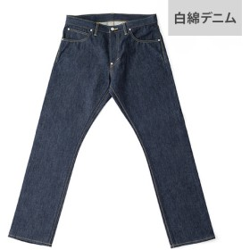 【KAIHARA】「白綿デニム」ジーンズ W011801