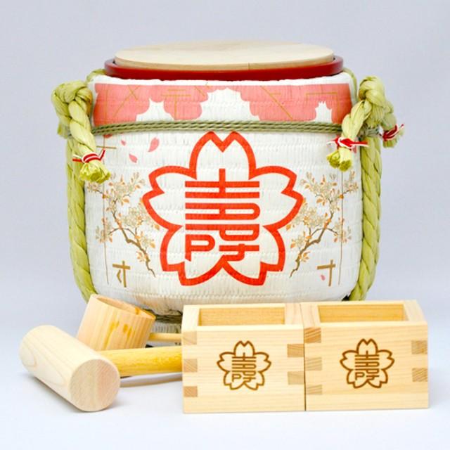 【菰樽】ミニ鏡開きセット<春>