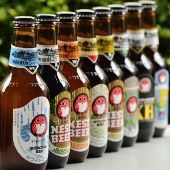 【木内酒造】厳選 常陸野ネストビール 8種8本飲み比べセット