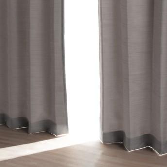 HOME COORDY 遮光ドレープカーテン HCーRHD ベージュ 幅100X丈215 2枚入り 厚地カーテン ブラウン系