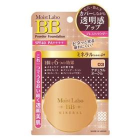 明色化粧品/モイストラボ BBミネラルプレストパウダー(03 ナチュラルオークル) フェイスパウダー