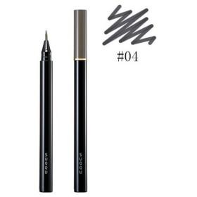 SUQQU スック フレーミング アイブロウ リキッド ペン #04 グレー 0.6ml