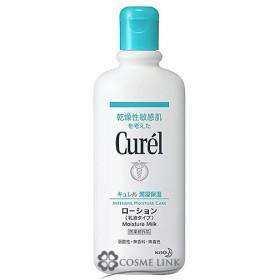 花王 キュレル CUREL ローション ボトル 220ml (210722)