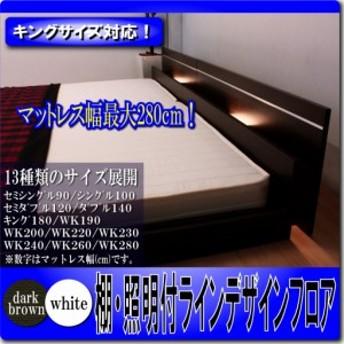 日本製フレーム棚 照明付ラインデザインフロアベッド(圧縮ロールパッケージ ボンネルコイルマットレス付)ワイドキング200 送料無料