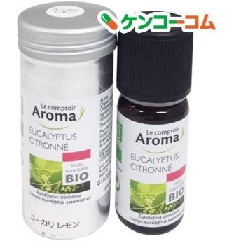 ル・コントワールアロマ精油 ユーカリ レモン ( 10ml )/ ル・コントワールアロマ