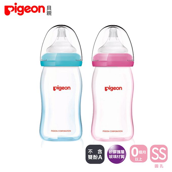 Pigeon貝親 矽膠護層寬口母乳實感玻璃奶瓶160ml(藍色/粉色)