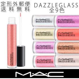 マック ダズルガラス 全9色-M・A・C MAC-