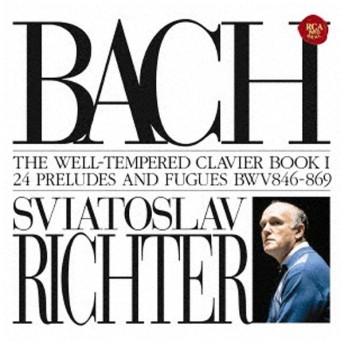 スヴャトスラフ・リヒテル(p)/J.S.バッハ:平均律クラヴィーア曲集第1巻(全曲) 【CD】