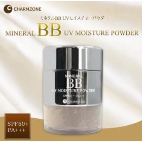 韓国コスメ チャームゾーン ミネラルBB UVモイスチャーパウダー SPF50+・PA+++