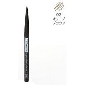 CEZANNE(セザンヌ) 超細芯アイブロウ 02(オリーブブラウン) セザンヌ化粧品