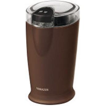 YAMAZEN コーヒーミル 茶 YCM-120(T) 1台