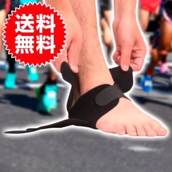 薄型 左右兼用 足首 サポーター 捻挫 足首用 アンクルサポーター スポーツ用 テーピング 足首固定 締め付け マジックテープ 調整可