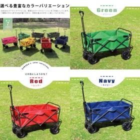 【送料無料】DABADA(ダバダ) アウトドアワゴン レッド outdoor-wagon