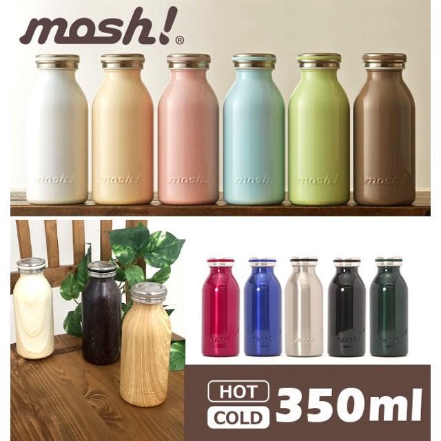 ステンレスマグボトル モッシュ mosh! ステンレスボトル マグボトル かわいい mosh 定番 水筒 直飲み 魔法瓶 コンパクト スリム スクリュー式 軽