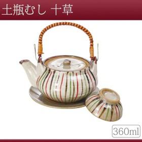 日本製 土瓶むし 十草 360ml (印刷ボール入) 8250-5480