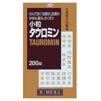 興和新薬 小粒タウロミン 200錠 (第2類医薬品)