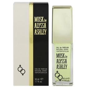 ALYSSA ASHLEY アリサアシュレイ ムスク EDP・SP 50ml 香水 フレグランス MUSK BY ALYSSA ASHLEY