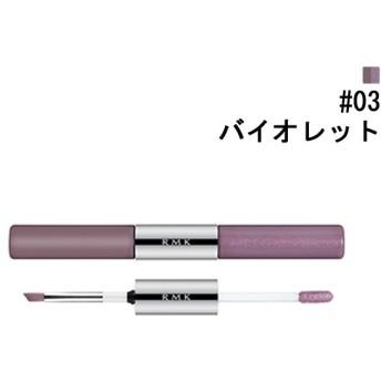 RMK (ルミコ) RMK RMK Wウォーターアイズ カラーインク #03 バイオレット 9.9g 化粧品 コスメ RMK W WATER EYES COLOR INK 03 VIOLET