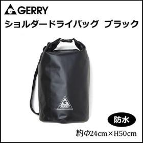 GERRY ジェリー ターポリンシリーズ ショルダードライバッグ GE-8014