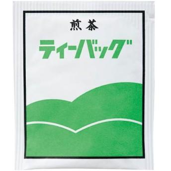 ハイナン農業協同組合 静岡茶煎茶ティーバッグ 200バッグ