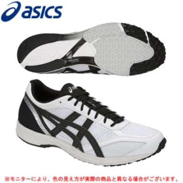 11563afb29 ASICS(アシックス)ターサージール TS 4(TJR285)ランニングシューズ マラソン ジョギング メンズ