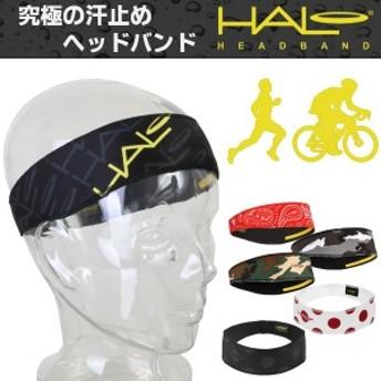 (パケット便送料無料)Halo(ヘイロ)グラフィック プルオーバータイプ H0002(吸汗速乾/汗止め/ヘッドバンド/男女兼用)