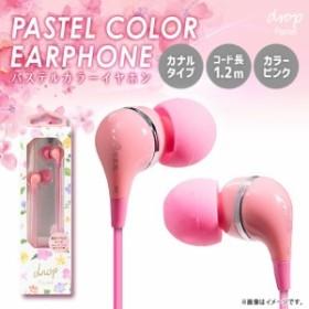 イヤホン カナル型 AH-LD88LPK【6752】drop Pastel インナーイヤフォン パステルカラー 高音質 重低音 ピンク AXES アクセス