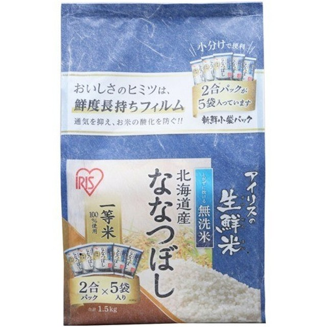 アイリスオーヤマ 生鮮米 無洗米 北海道産ななつぼし ( 2合パック5袋入 )/ アイリスオーヤマ