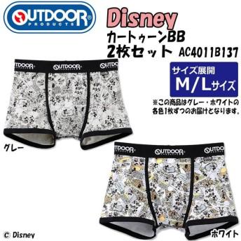 OUTDOOR PRODUCTS メンズボクサーブリーフ ディズニーカートゥーンBB 2枚セット(グレー・ホワイト) AC4011B137 Mサイズ