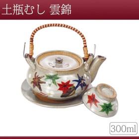日本製 土瓶むし 雲錦 300ml (印刷ボール入) 0589-5480